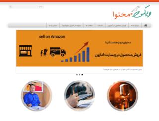 wikimohtava.com screenshot