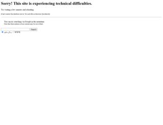 wikimotahar.islamicdoc.org screenshot