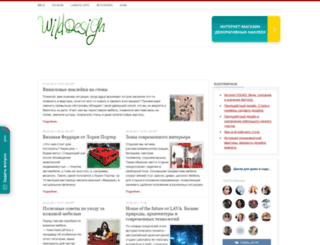 wilddesign.ru screenshot