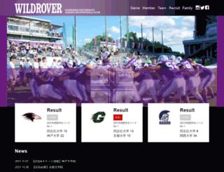 wildrover-net.com screenshot