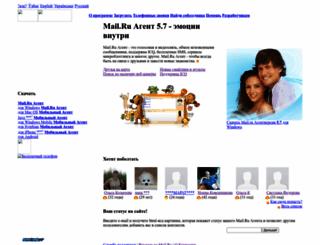 wileyaroslava1999.narod2.ru screenshot
