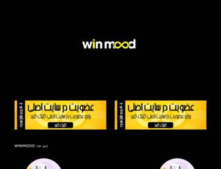 win-ads.com screenshot
