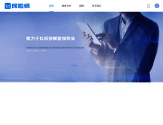 winbaoxian.com screenshot