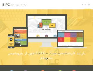 winbeta.net screenshot