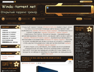 winda-torrent.org screenshot