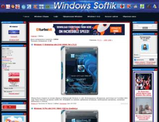 windowssoftik.ucoz.ru screenshot