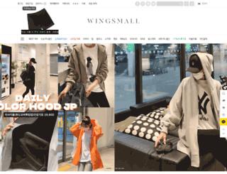 wingsmall.co.kr screenshot
