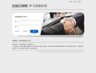 winnovo.com screenshot