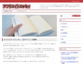 winszuj.com screenshot