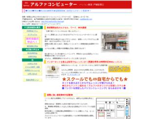 winttk.com screenshot