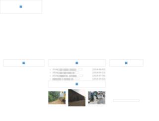 winyourmatchup.com screenshot