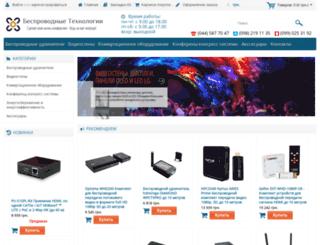 wireless-hdmi.com.ua screenshot