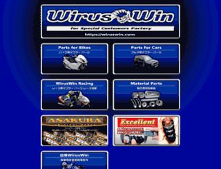 wiruswin.com screenshot
