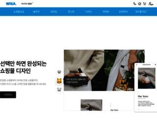 wisa.co.kr screenshot