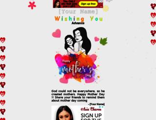 wish2fun.com screenshot