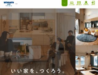 with-e-home.com screenshot