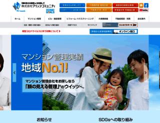 wits-com.net screenshot
