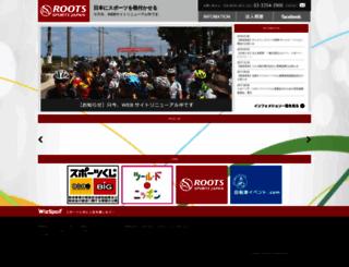 wizspo.jp screenshot