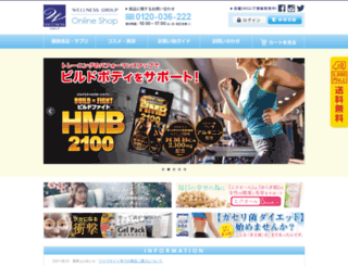 wj-shop.jp screenshot