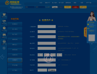 wjunjun.com screenshot