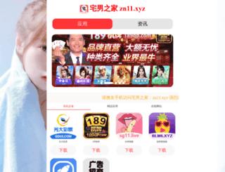 wjyyfsk.com screenshot