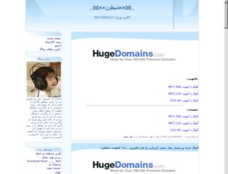 wkamranx1.sub.ir screenshot