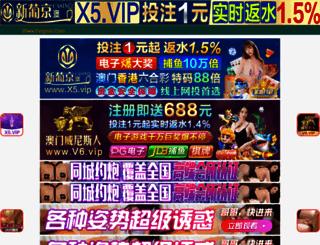 wl-promotion.com screenshot