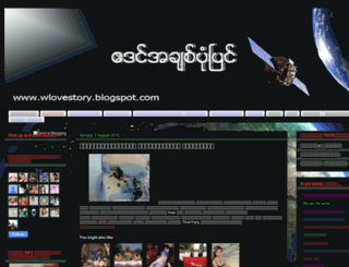 wlovestory.blogspot.sg screenshot
