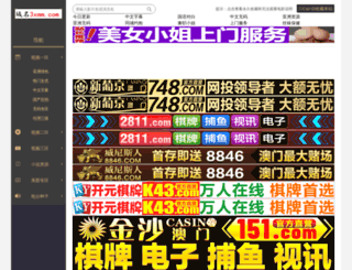 wlstudy.com screenshot