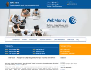 wm52.ru screenshot