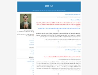 wmclick.blogfa.com screenshot