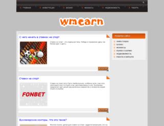 wmearn.com screenshot