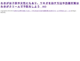 wmstdirect.com screenshot