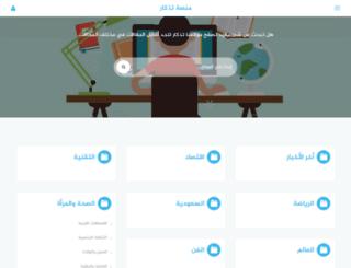 wmuae.net screenshot