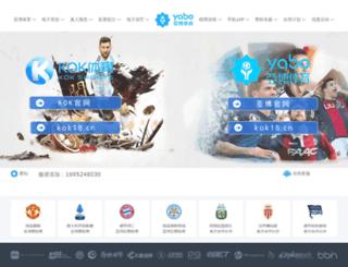 wmwebpro.cn screenshot