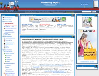 wmx.ru screenshot