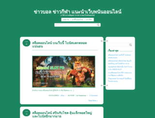 wncomic.com screenshot