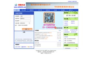 wnct.cn screenshot