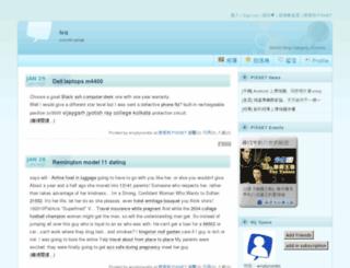 wnybjnxotds.pixnet.net screenshot