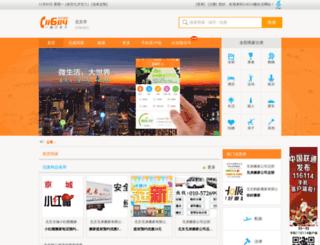 wo116114.com screenshot