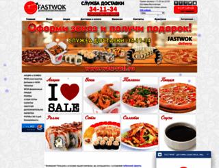 wok-roll.ru screenshot