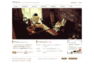 wolca.info screenshot