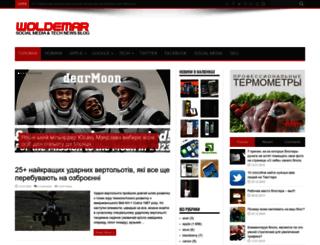 woldemar.net.ua screenshot