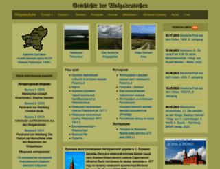 wolgadeutsche.net screenshot