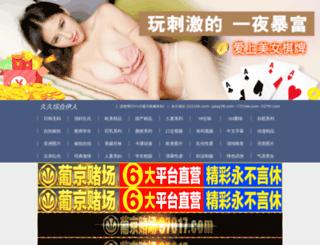 womengirls-ua.com screenshot
