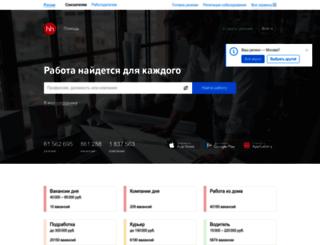 womenstalk.ru screenshot