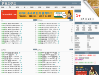 wonjoh.com screenshot