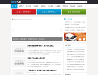 wood128.com screenshot
