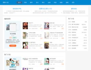woojinmc.com screenshot