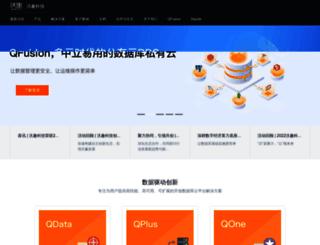 woqutech.com screenshot